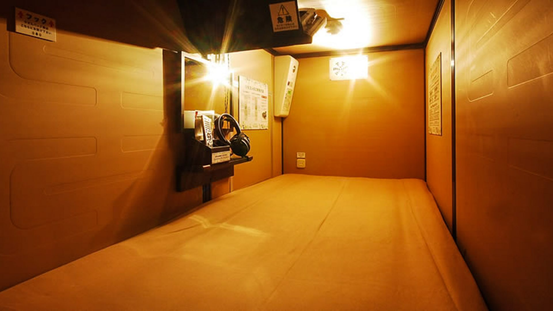 Inside Tokyo's capsule hotels: The interior of one of the capsule rooms at Anshin Oyado.