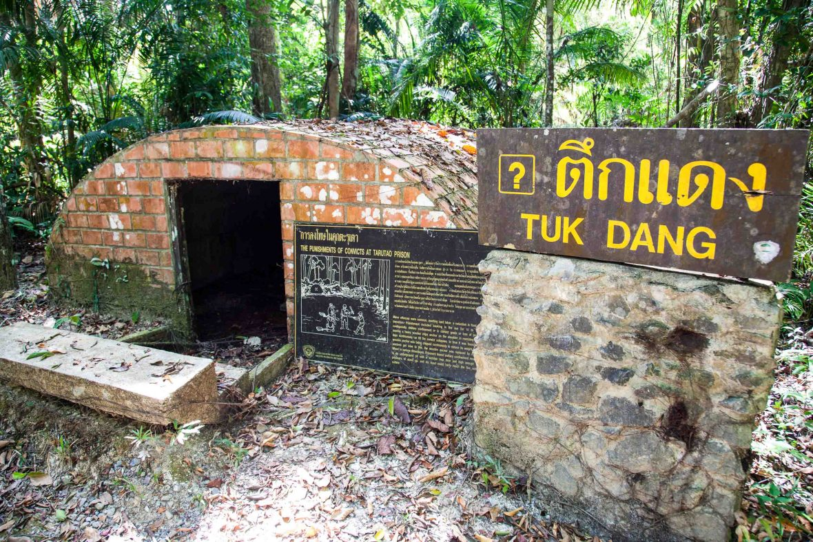 A solitary confinement chamber at Ao Taloh Wow Bay, the site of a 1940s prison camp, on Koh Tarutao.