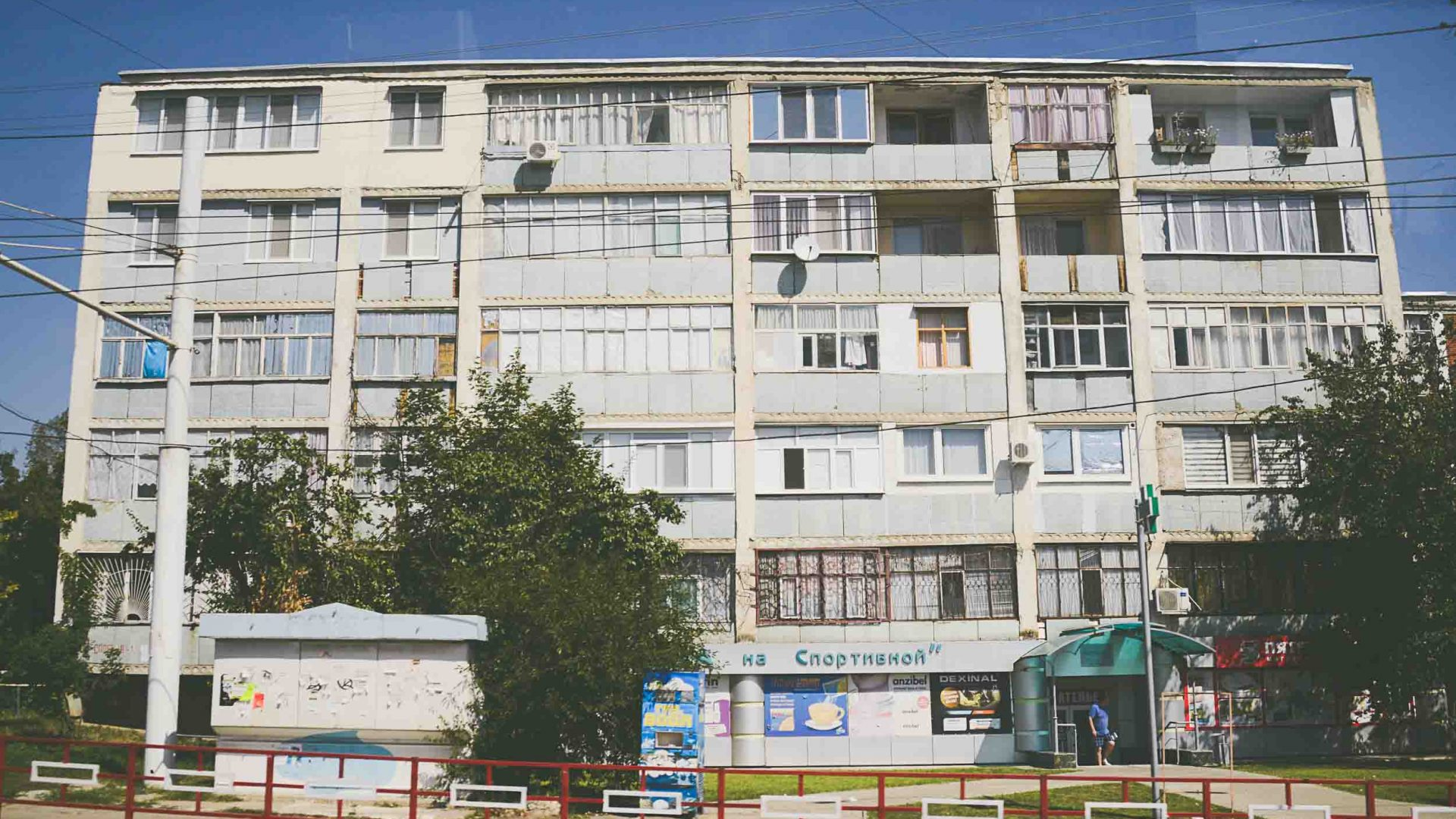 Bland if functional architecture in Transnistria's capital, Tiraspol.
