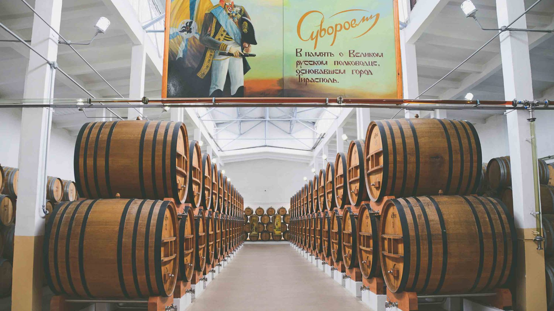 Barrels of cognac, one of Transnistria's biggest exports, line the floor at a local factory.