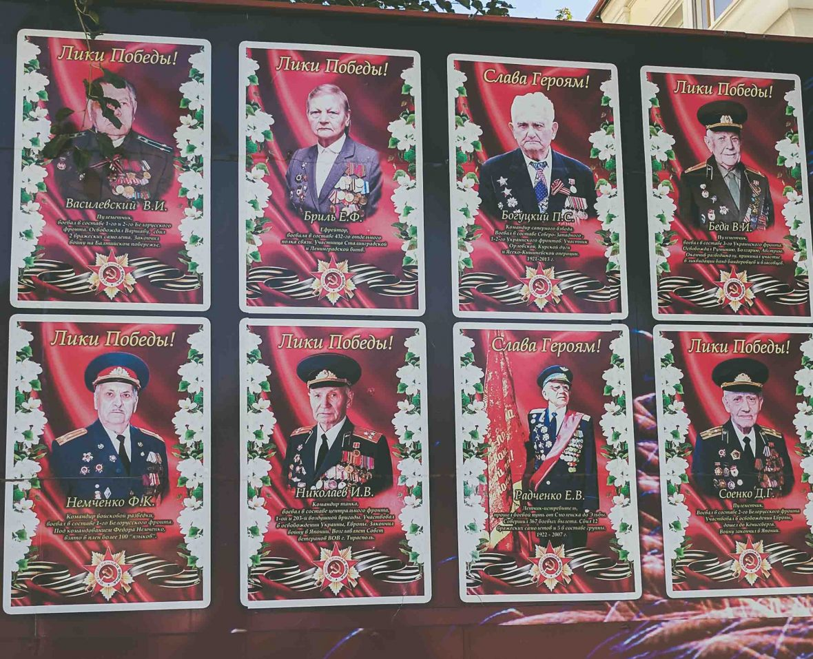 Posters of heroes line the wall in Transnistria.