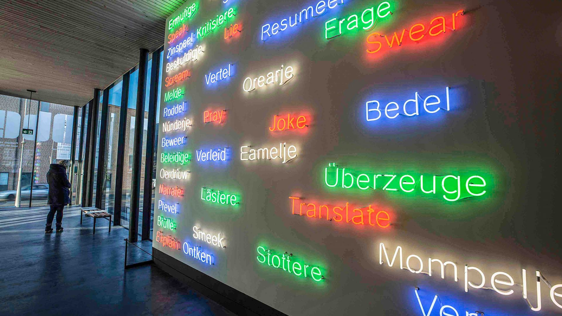 Lan Fan Taal is an exhibit that explores every language on the planet through multi-lingual visual projections, audio soundscapes, and poetry.