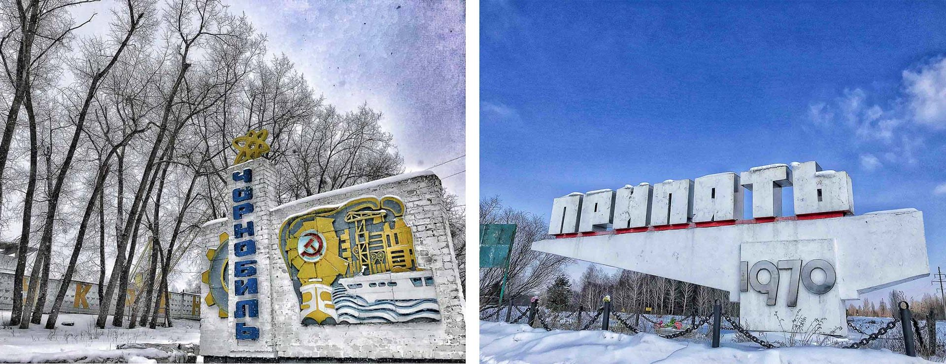 Signs mark the entry to the Chernobyl Exclusion zone (left) and the town of Pripyat (right).