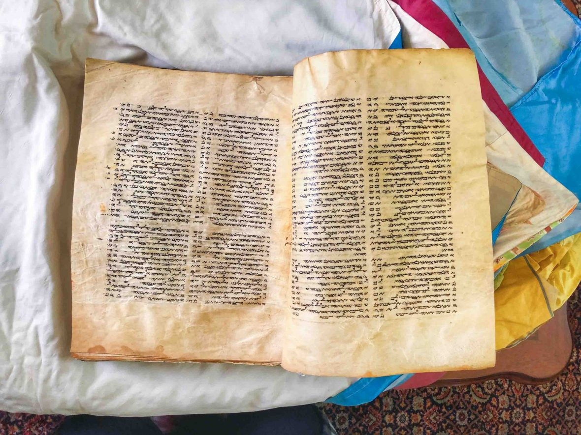 The Old Torah.
