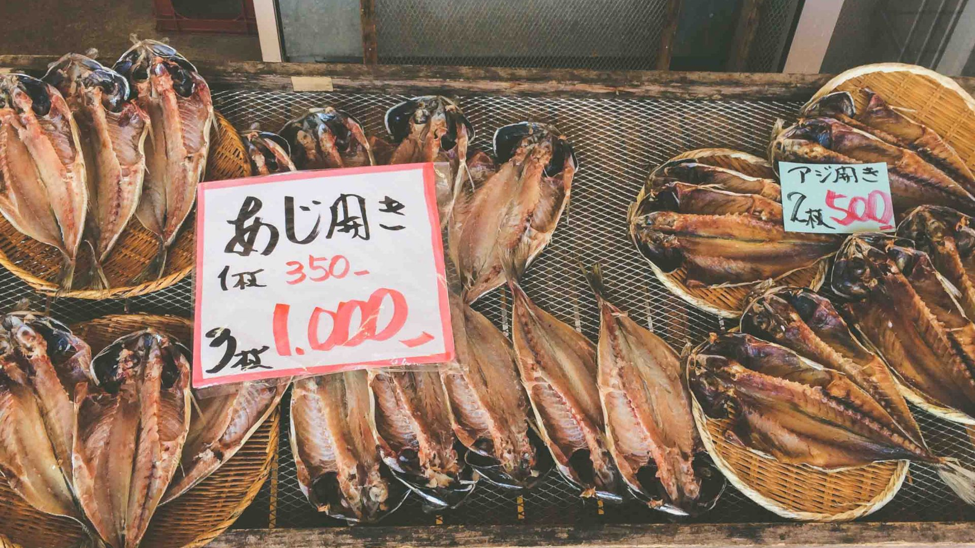 Fish for sale at the Marine Dream Nou fish market in Niigata, Japan.