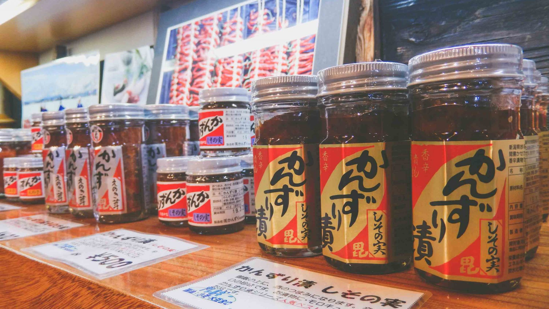Kanzuri chilli paste from Niigata, Japan on sale at the Kanzuri factory.