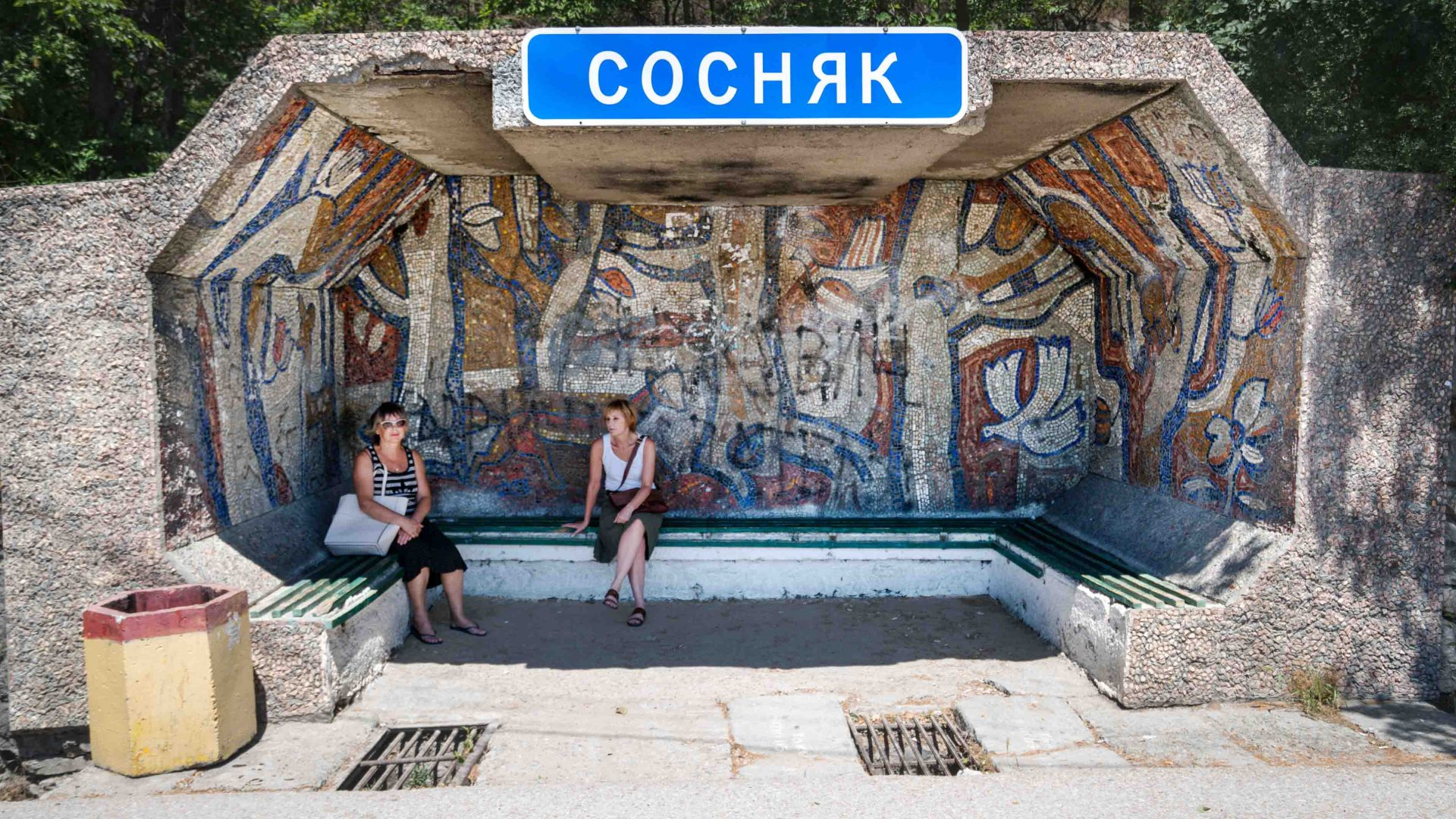 A bus stop in Sosniak Sanatori, Poland.