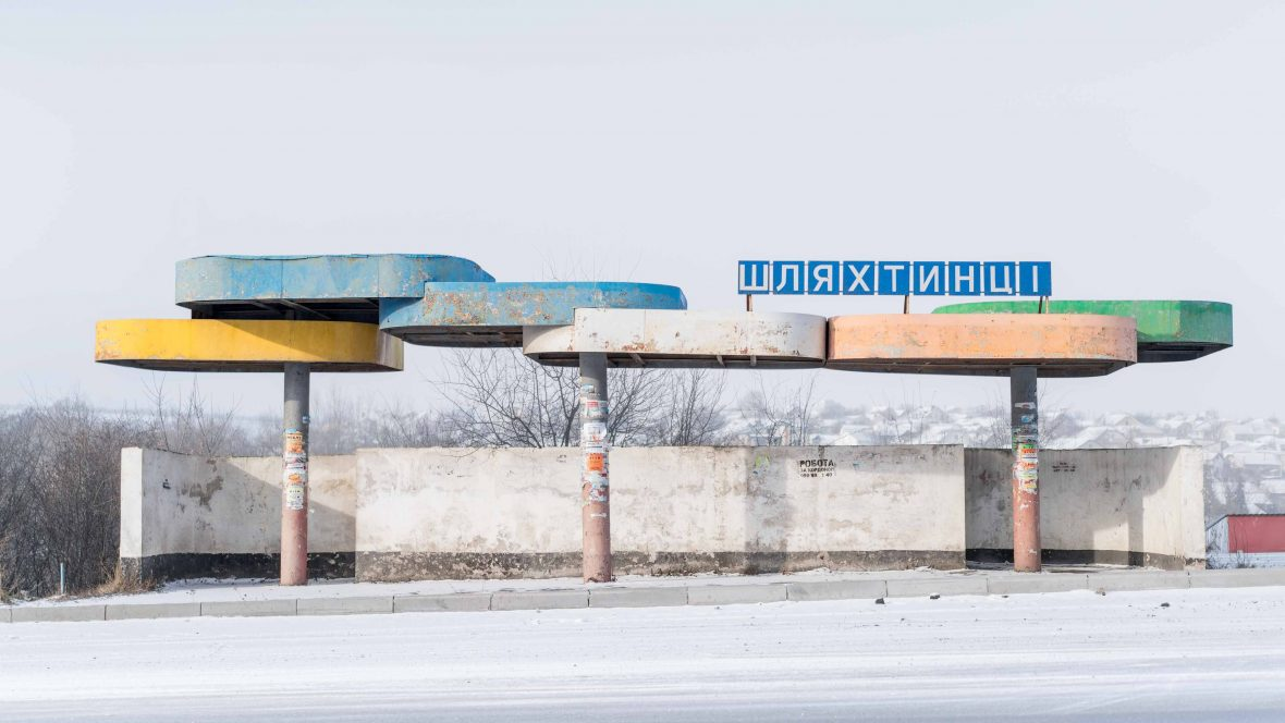 A bus stop in Shlyakhtyntsi, Ukraine.