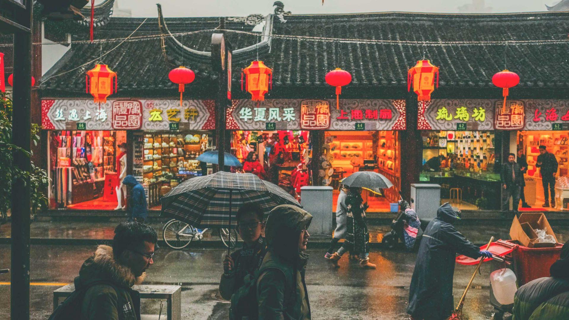 Rain falls in Shanghai, China.