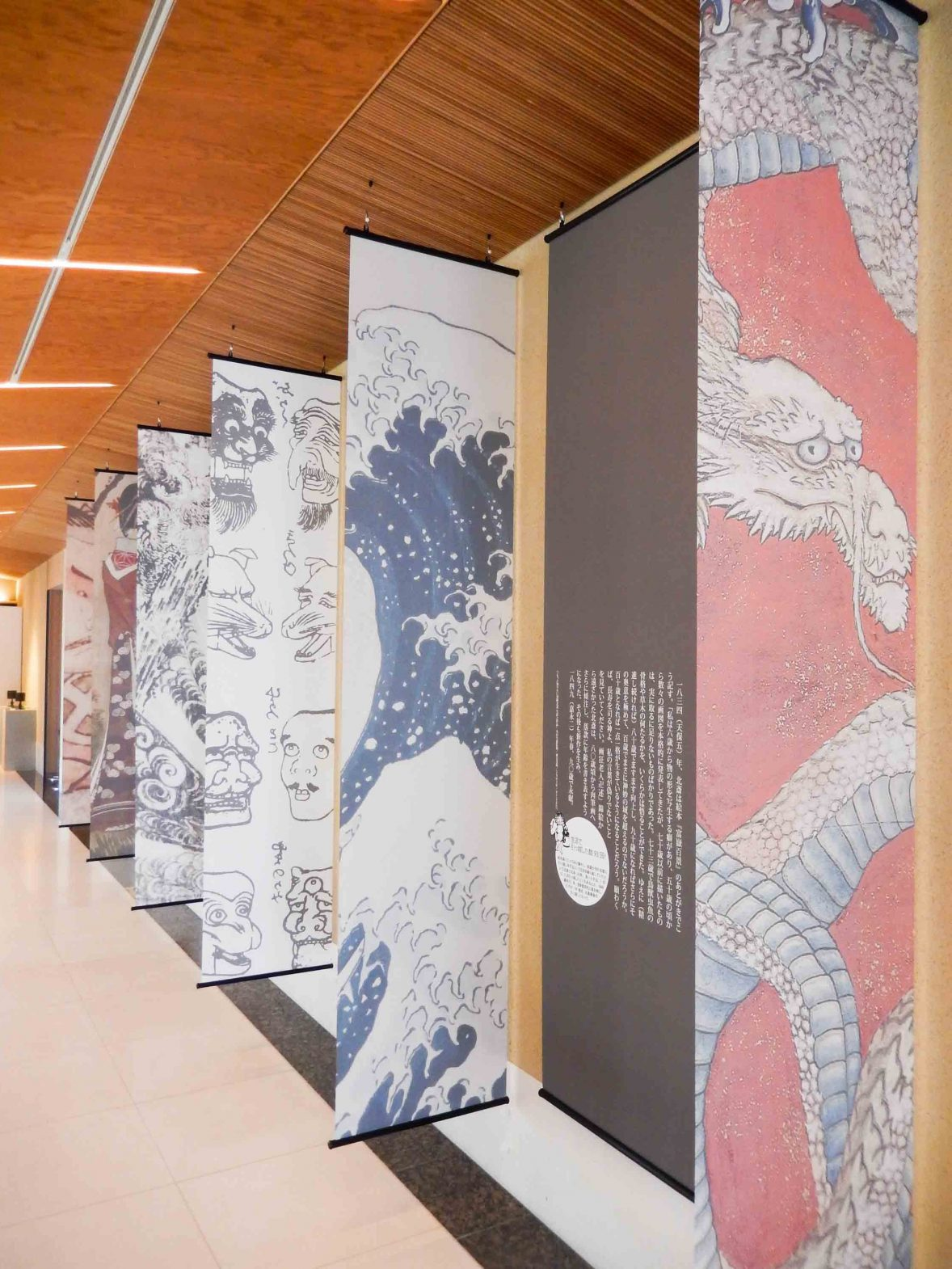 The Hokusai Museum pays homage to the ukiyo-e woodblock print artist who lived out the last years of his life here in Obuse, Japan.