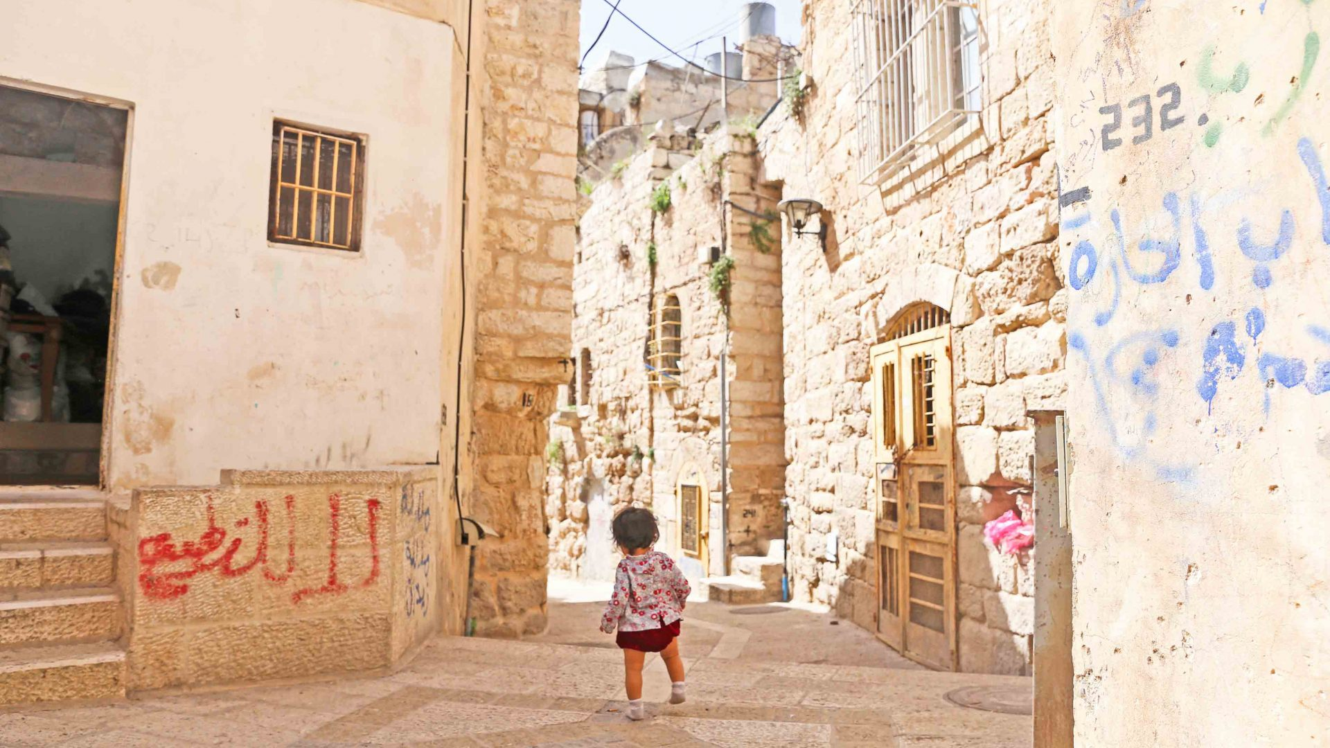 Baby Gia Sereni in Bethlehem in the West Bank, Palestine, while traveling with her mother.