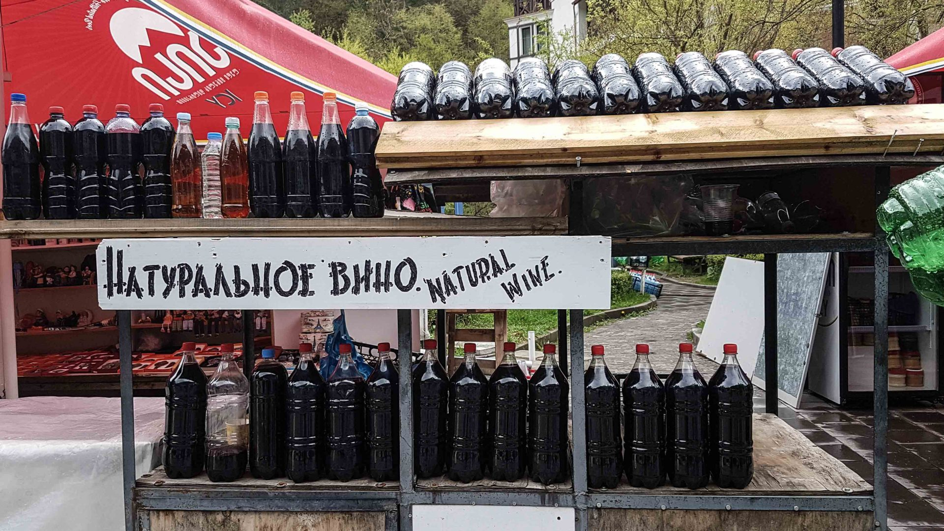 A selection of natural Georgian wines on a streetside stall.