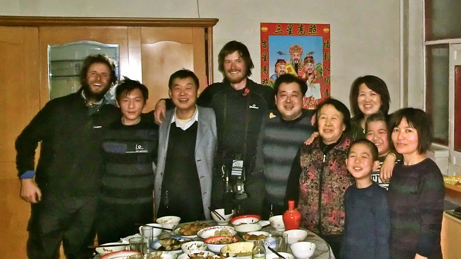 Leon accepted an invitation to a Chinese New Year family party in China.