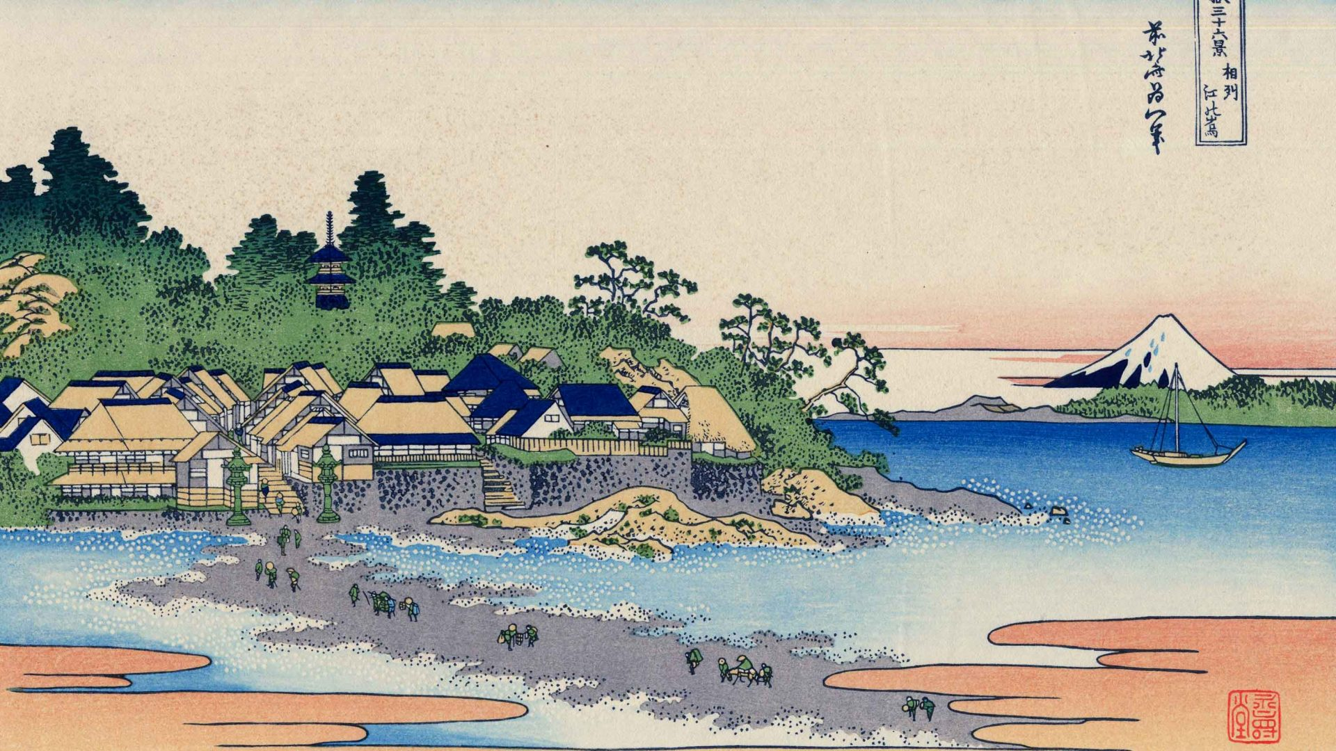 On The Trail Of Katsushika Hokusai Japan S Finest Artist