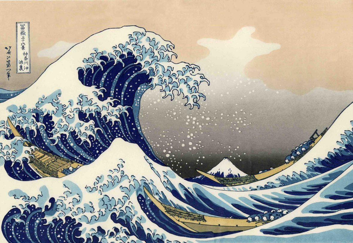 Katsushika Hokusai is well-known in Japan and across the world for his series of 'Wave' paintings.