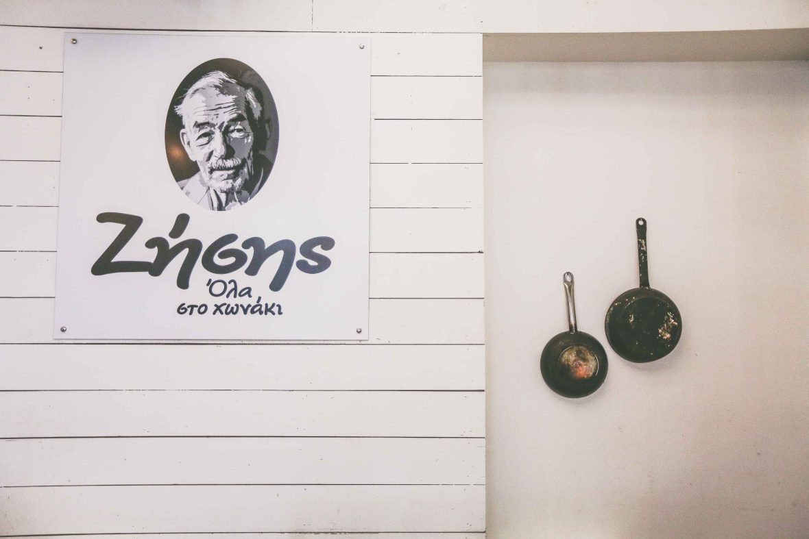 Athens street food: The signage at Zisis in Athens pays homage to owner Zisis Papazisis' grandfather, the inspiration behind the venue.