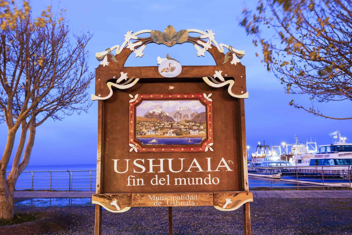 A sign for Ushuaia makes it clear it's the fin del mundo or end of the world.