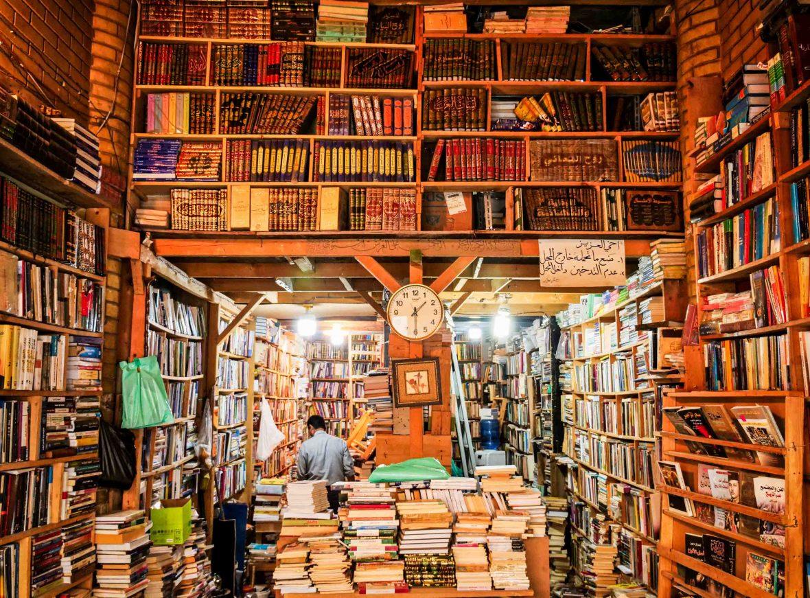 A bookshop on Al-Rashid Street in Baghdad.