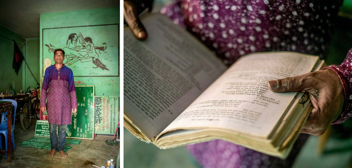 Bulbul and the spelling book that he refers to when sign writing.