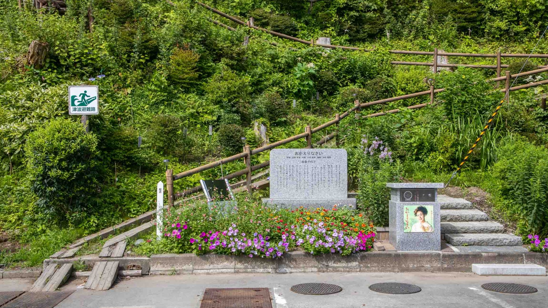 Rugby A steep path used by people to escape the tsunami climbs up the wooded mountain, passing a Shinto shrine to a Japanese god of water.