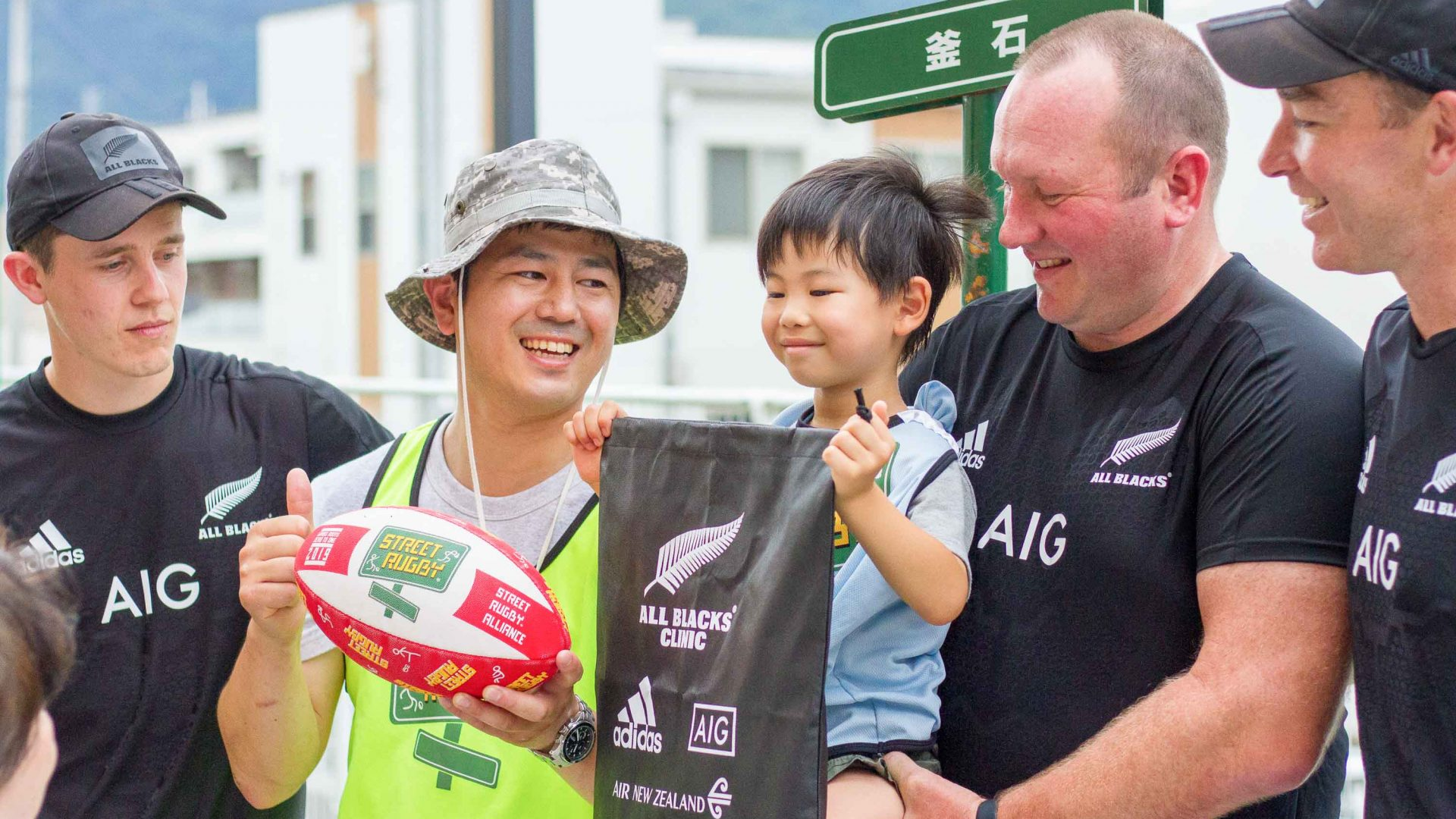 New Zealand's All Blacks Clinic Team in Kamaishi introduce locals to the game through non-contact 'street rugby'.