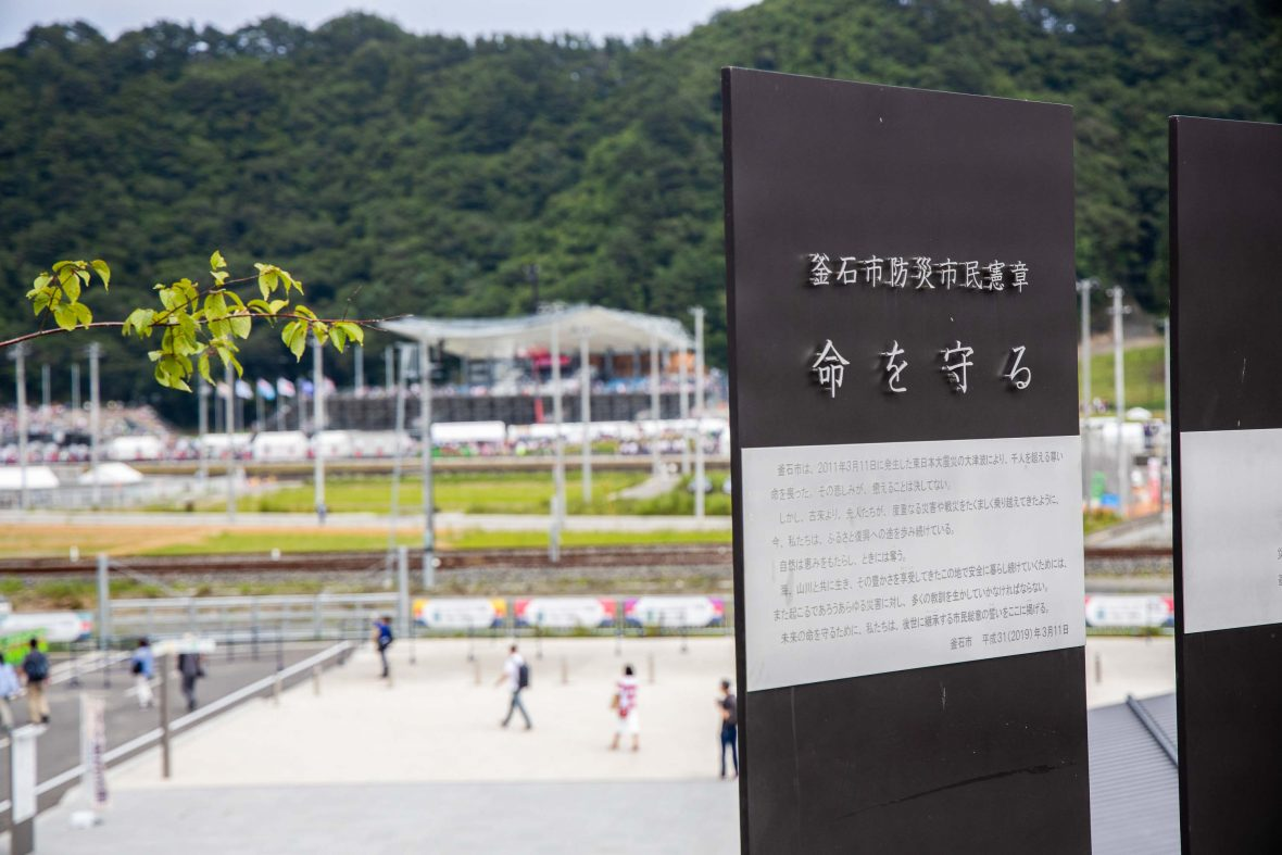 The Kamaishi Memorial Recovery Stadium and tsunami memorial.