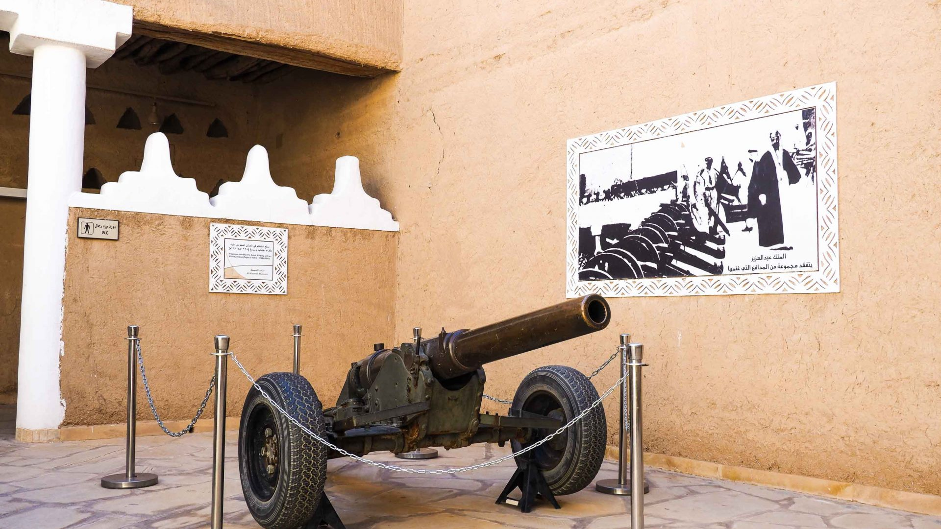Riyadh's Masmak Fort is full of historical artefacts.