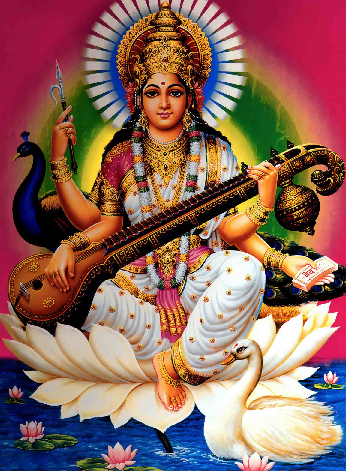 An illustration of Hindu goddess Saraswati, often depicted holding a veena.