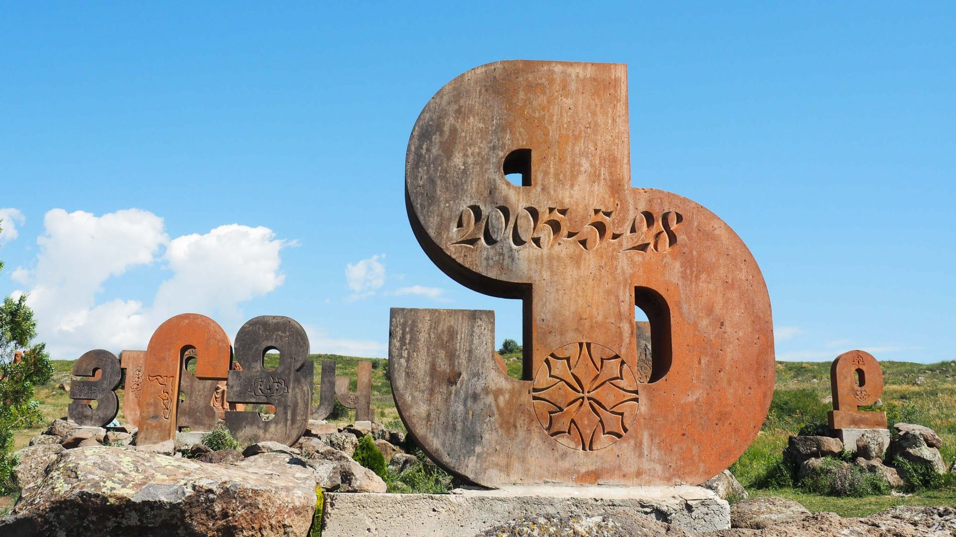 One of the letters of the Armenian alphabet