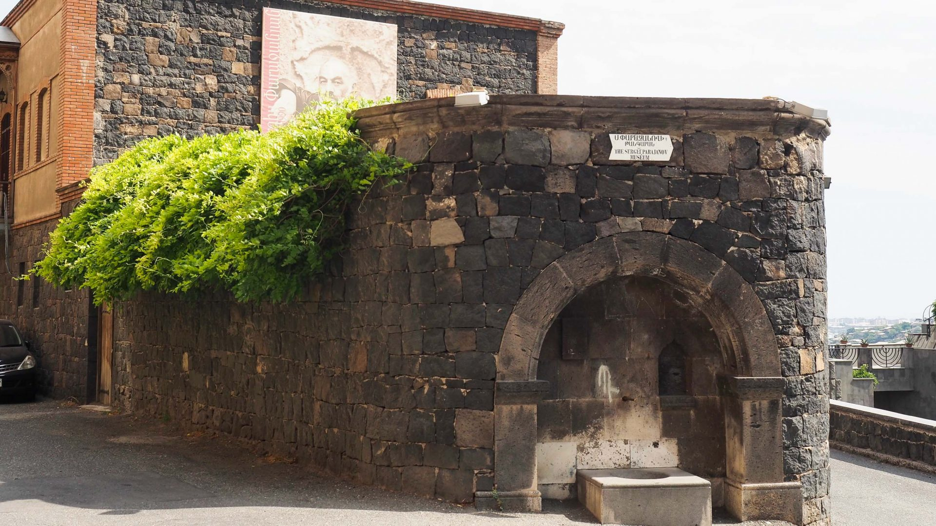 The stone walls of a museum.
